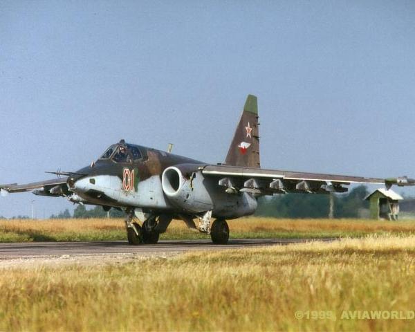 10.Су-25 ВВС России на рулёжке.