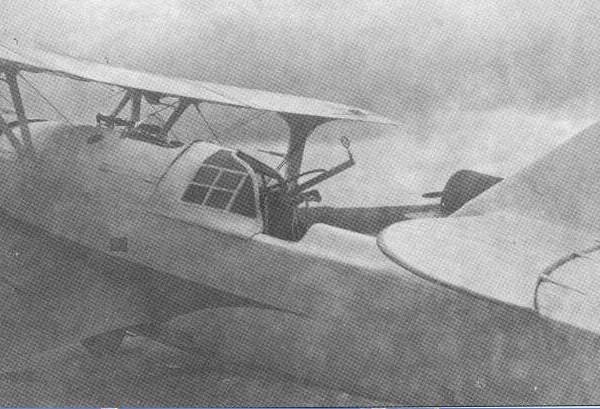 10в.Оборонительная стрелковая установка на ЦКБ-11.