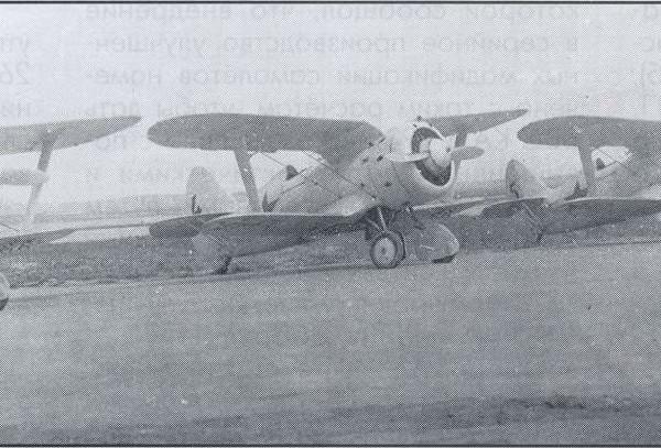 11.И-153 с двигателем М-25 на войсковых испытаниях.
