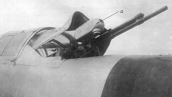 11.Ограниченно-подвижная установка ВУБ-68 с УБТ-12,7 и фотокинопул. ПАУ-22.
