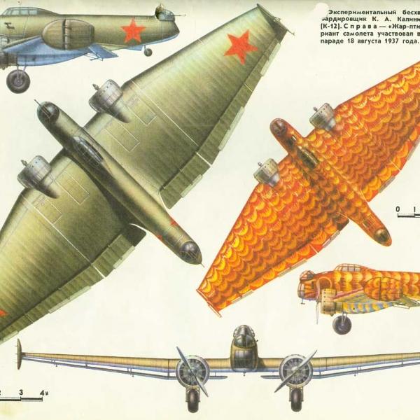 11.Проекции К-12. Рисунок.