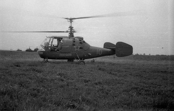 11а.Ка-15 ДОСААФ. 2