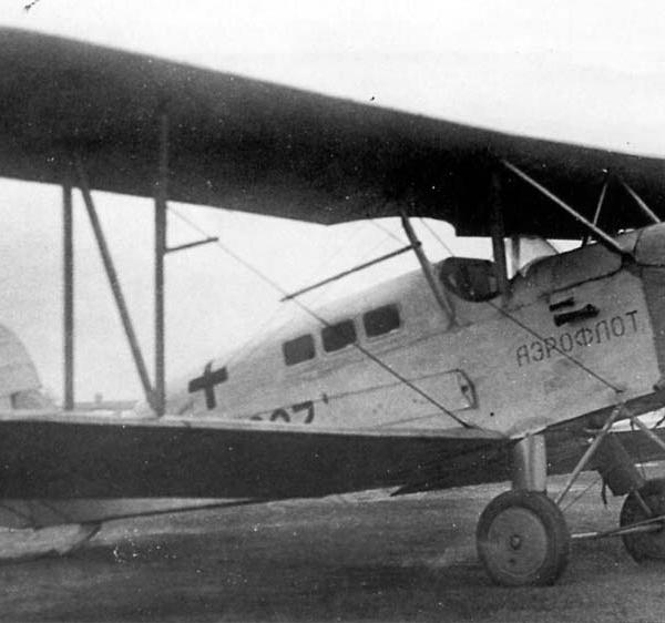 11а.По-2С разработки 1951 года.
