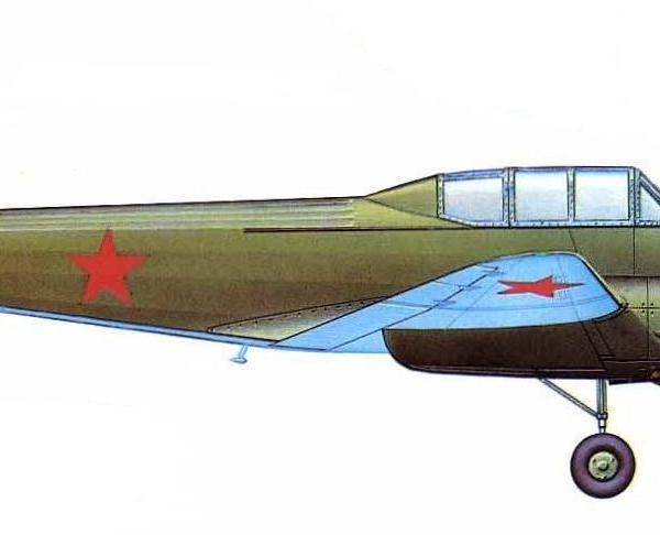 11а.Самолет №17А. Рисунок.