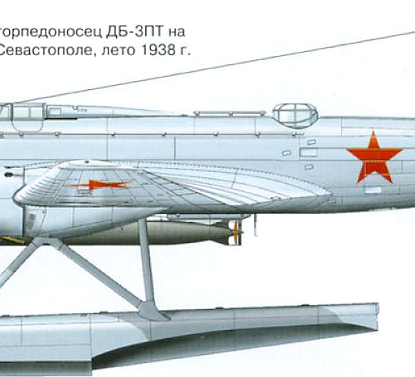 12.ДБ-3ТП. Рисунок.