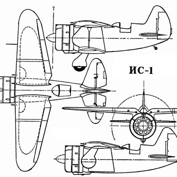 13.ИС-1. Схема.