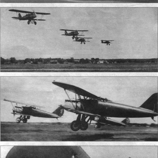13.Истребители И-3.