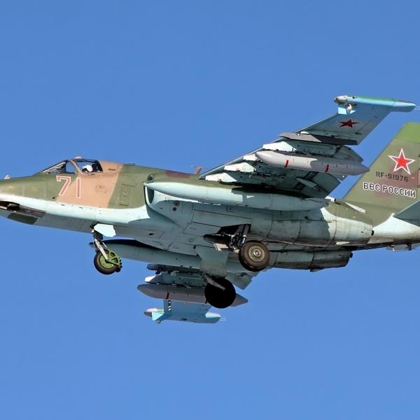 13б.Су-25 ВВС России. 2