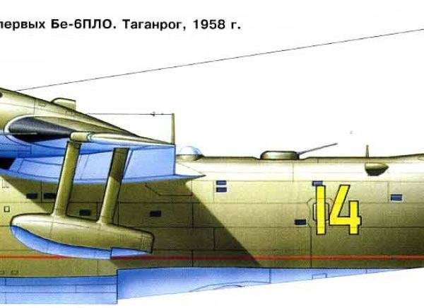 14.Бе-6ПЛО. Рисунок.