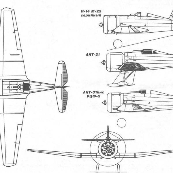 14.И-14 (АНТ-31). Схема.