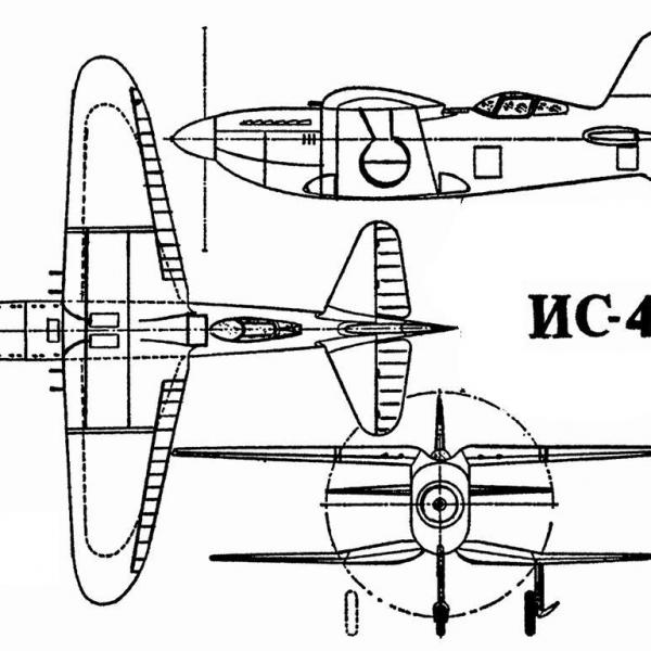14.ИС-4. Схема 1.