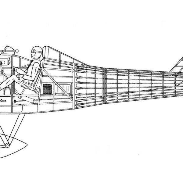 14.Компоновочная схема И-Z.1
