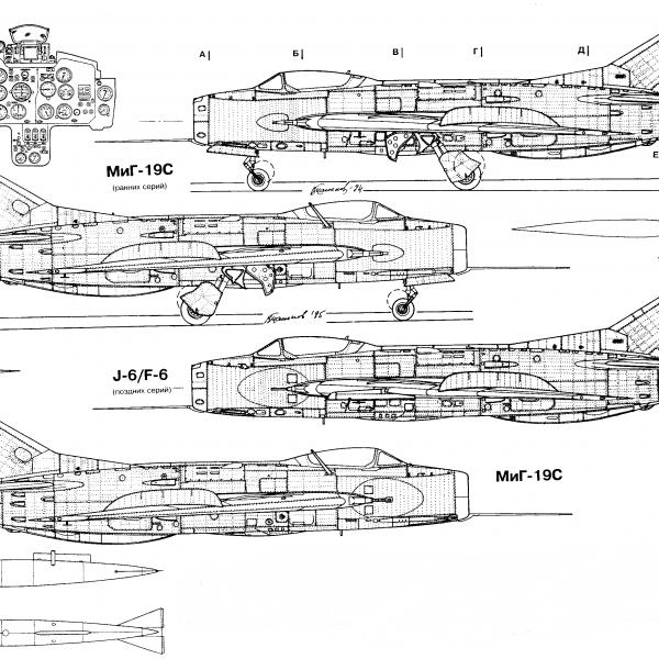 14.МиГ-19С. Схема 1.