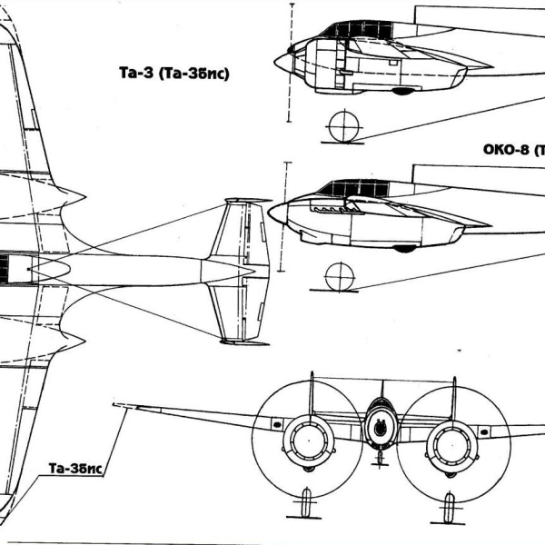 14.Та-3 (Та-3бис). Схема