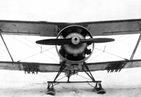 14б.С 1935 г. И-5 участвовал в испытаниях РС-82