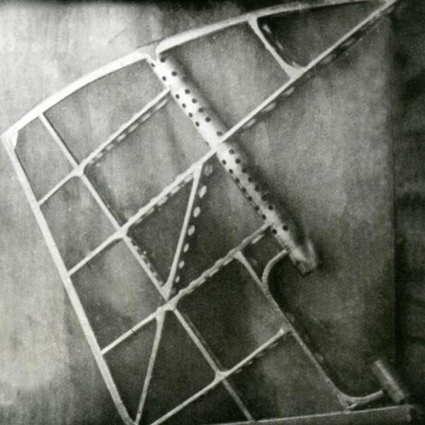 15.Дюралевый каркас руля направления И-1.
