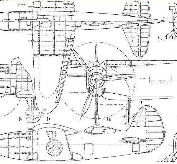 15.ИС-4. Схема 2.