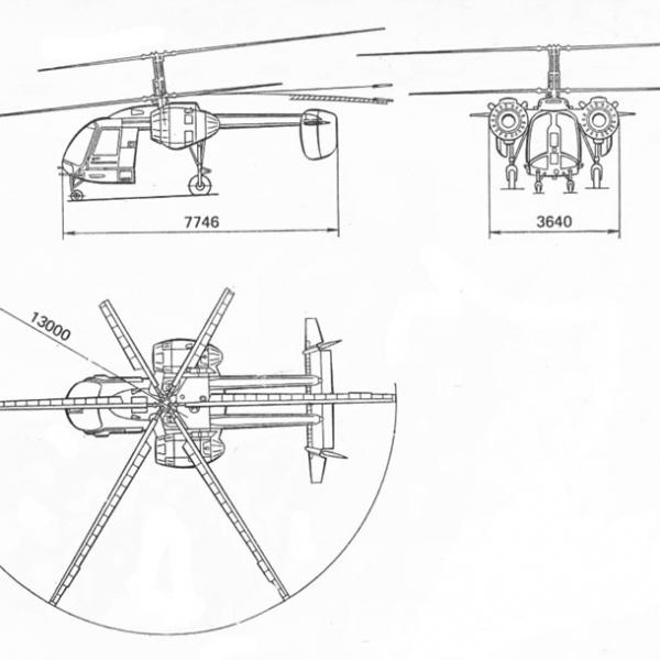 15.Ка-26. Схема 2.