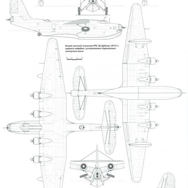 15.МТБ-2Д Дублер. Схема.