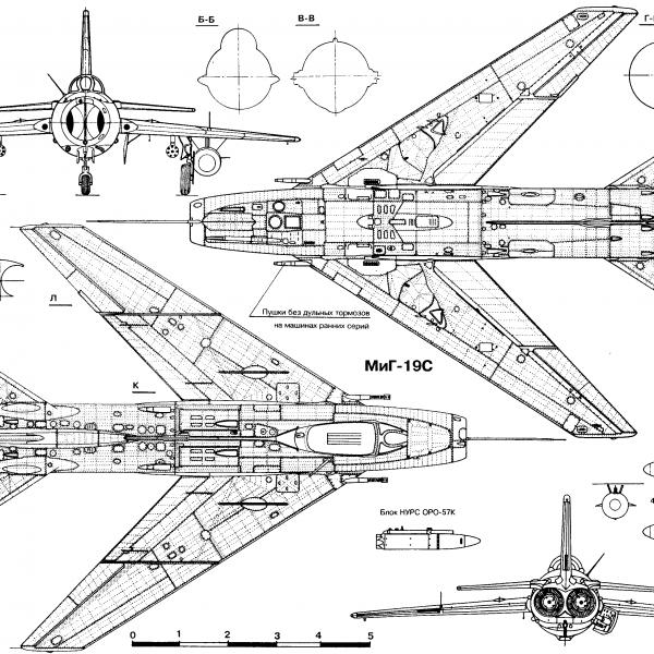 15.МиГ-19С. Схема 2.