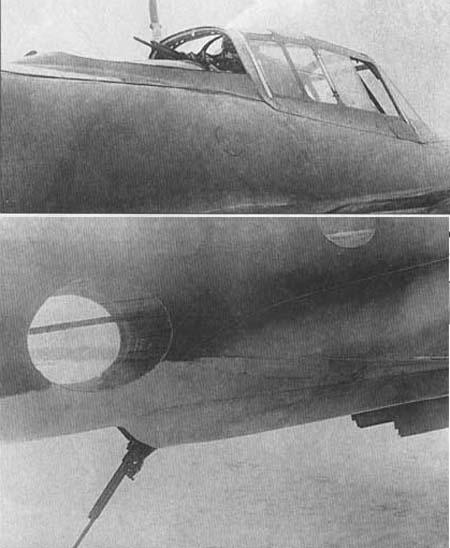 15.Турельные установки верхняя - ТСС-1 нижняя - МВ-2