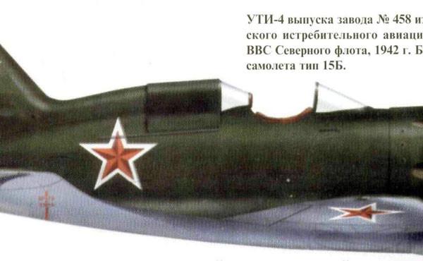 15.УТИ-4Б (тип 15 Б). Рисунок.