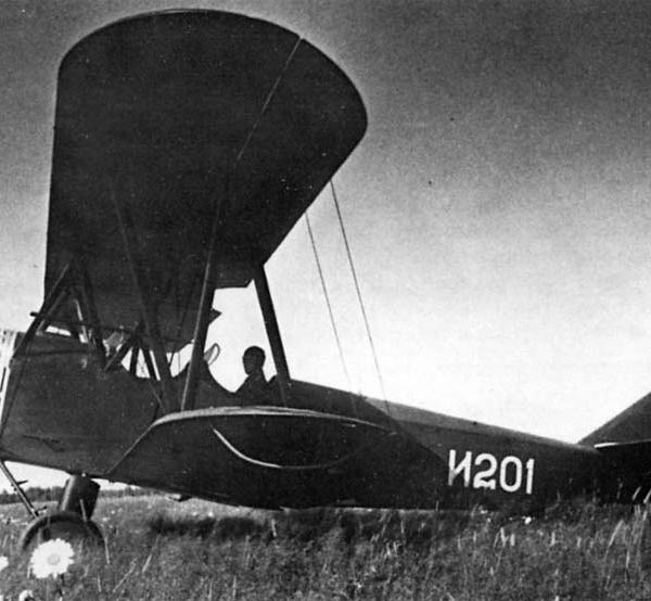 15а.У-2 с автомобильным двигателем ГАЗ-Авиа.