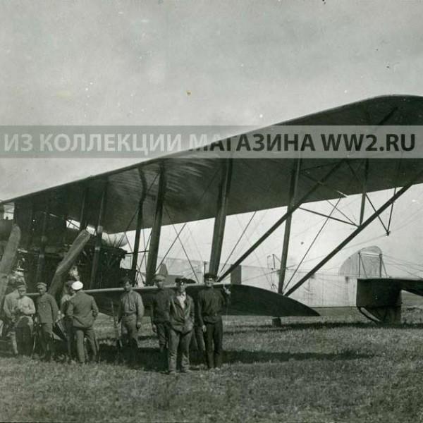 15в..ИМ серии Г-3. 3-й бойкорабль.