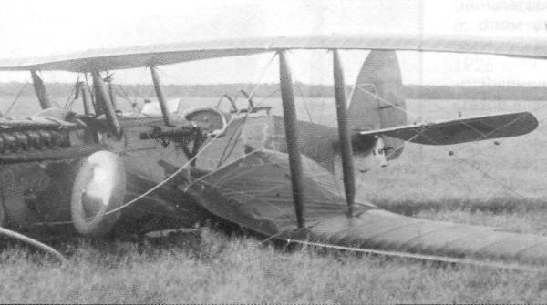 16.Авария самолета 2887 при сдаточном облете на ГАЗ-1. 1927 г.