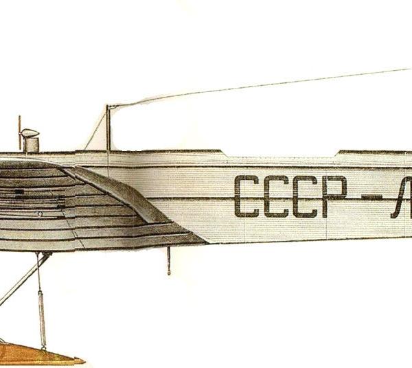 16.Г-2 Аэрофлота. Рисунок.