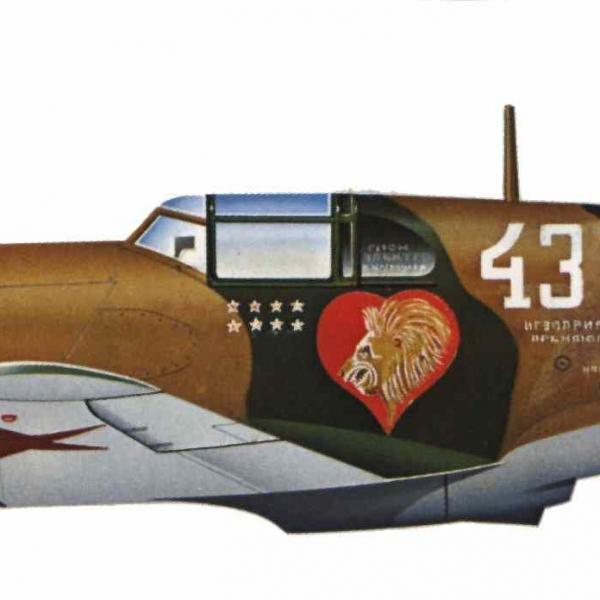 16.ЛаГГ-3 (35 серия). Рисунок.