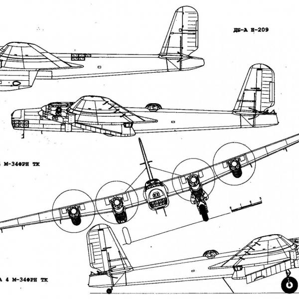 17.ДБ-А. Схема 6.