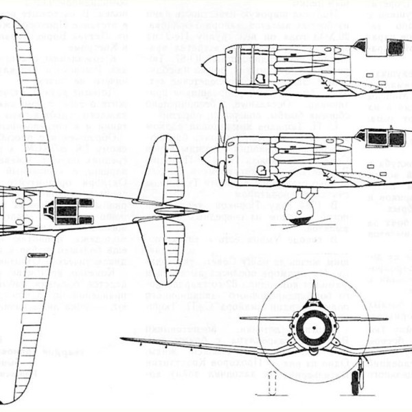 18.И-28 Яценко. Схема 1
