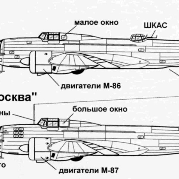 19.Отличия ЦКБ-30 от ДБ-3Б. Схема.