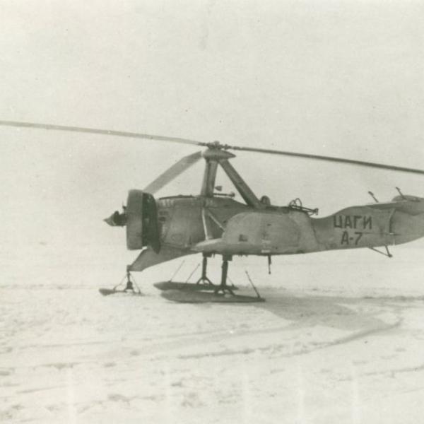 1а.Автожир ЦАГИ А-7 на лыжном шасси на испытаниях в НИИ ВВС РККА.