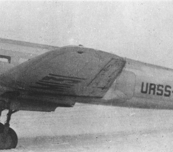 1а.Пассажирский самолет ПС-35.