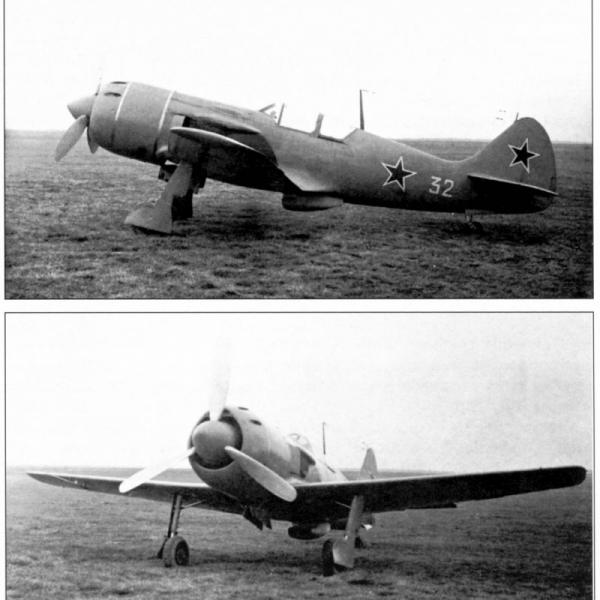 1а.Самолет 130. (Ла-9).