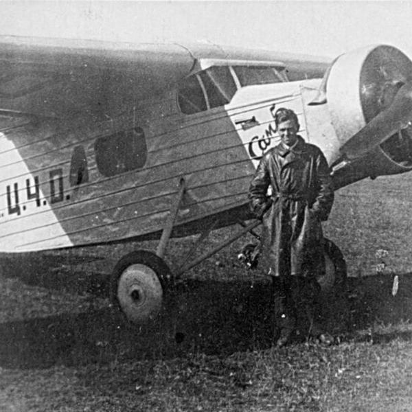 1а.Самолёт САМ-5