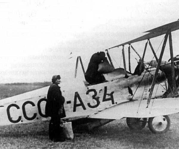 1а.У-2АП с аэропылом.