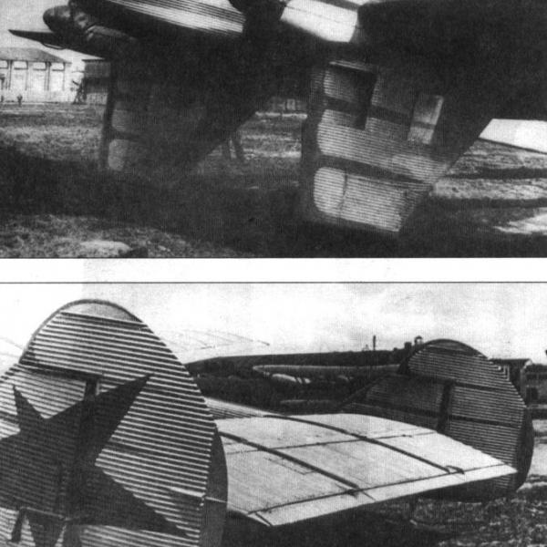 1б.Г-37 на испытаниях.