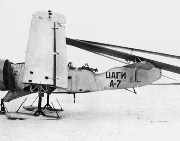 1б.Первый экземпляр А-7 на испытаниях в НИИ ВВС.2