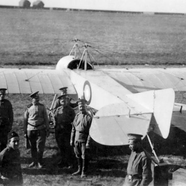 1б.Самолет С-12.