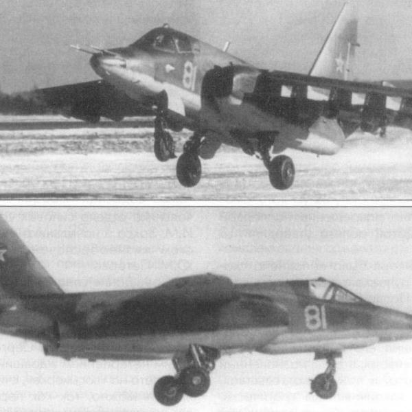 1г.Первый прототип Т-8-1 на испытаниях.