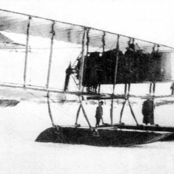 2.Гидросамолёт М-16.