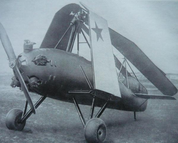 2.А-6 со сложенными крыльями и ротором.