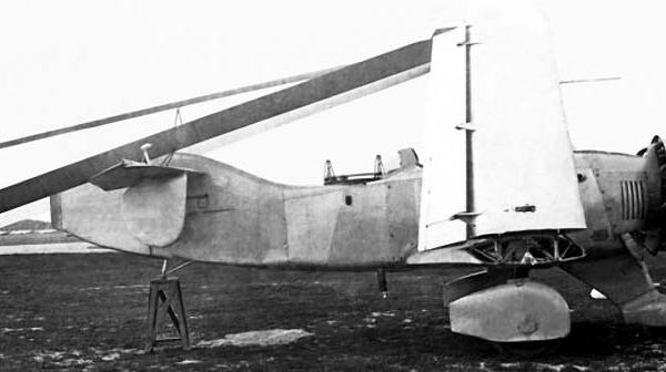 2.А-7бис подготовка к транспортировке.2