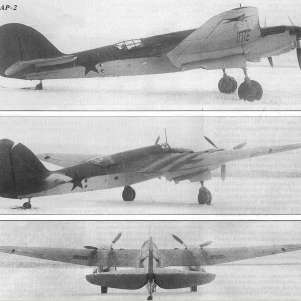 2.Ар-2 на испытаниях.