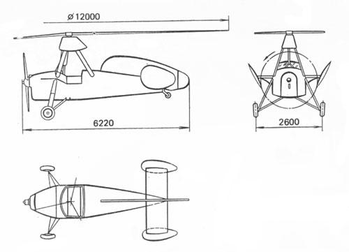 2.Автожир А-10 (эскизный проект 6-й вариант) 1939 г.