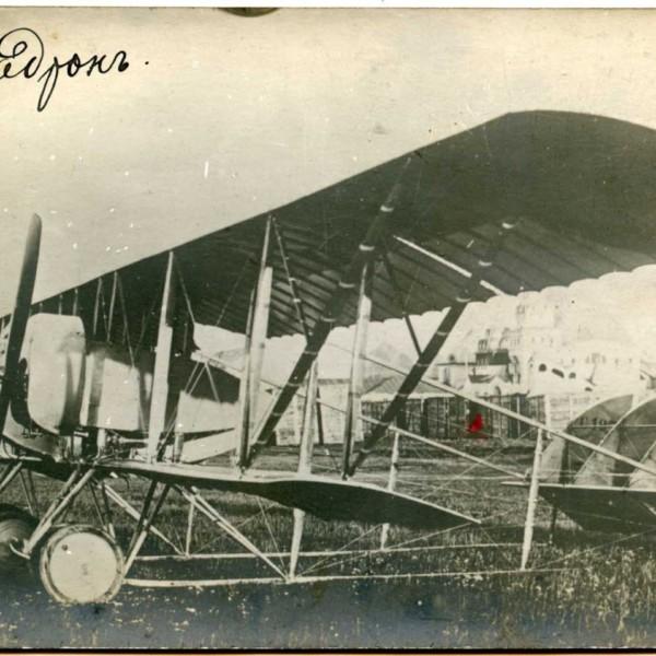 Caudron G.IV ВВС Франции.