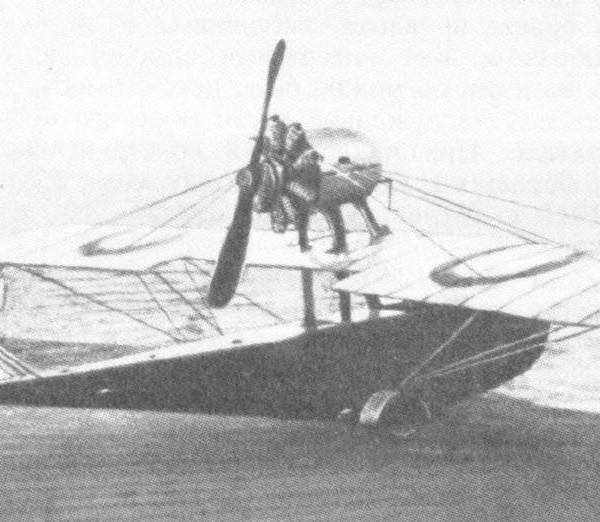 2.Энгельс I II III - Россия - 1916 г.